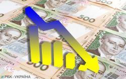 Экономика Украины в январе сократилась на 0,5%