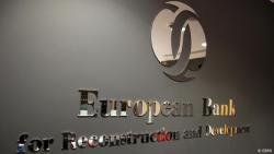ЕБРР выделил 1 млрд евро на поддержку компаний