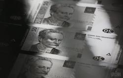 Минфин отменил еженедельный аукцион гособлигаций