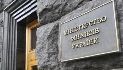 Минфин снова отказался от размещения гривневых гособлигаций