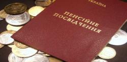 Индексация пенсий начнется с 1 апреля: Минсоцполитики