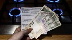 Нацкомиссия утвердила минимальные цены на доставку газа