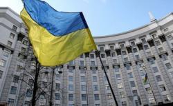 Кабмин ввел режим чрезвычайной ситуации на 30 дней по всей Украине