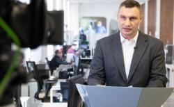 В Киеве работает специальный мониторинговый центр для контроля за соблюдением киевлянами правил самоизоляции