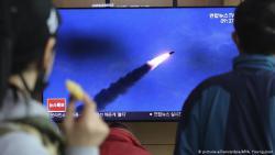 Сеул сообщил о запуске ракет КНДР в направлении Японского моря