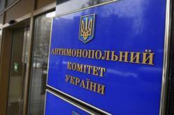 """АМКУ начал расследование против """"Нафтогаза"""" за завышение цен на газ для населения"""
