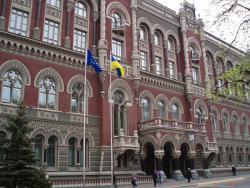 Коронавирус может привести к замедлению экономической активности в Украине