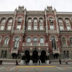 НБУ приостановил выездные проверки банков на период карантина