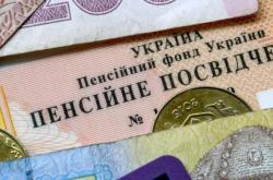 Кабмин в мае планирует индексацию пенсий