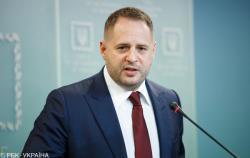 Ермак прокомментировал скандал с пленками Лероса