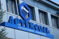 Правительство приняло решение о передаче еще 431 объекта на приватизацию