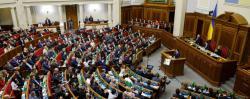 Внеочередное заседание Верховной Рады состоится 30 марта
