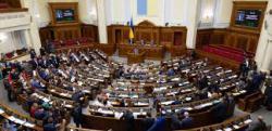 Сегодня депутаты проведут еще одно заседание для рассмотрения двух законопроектов