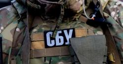 В Днепре уличили экс-сотрудника МВД в предательстве Украины