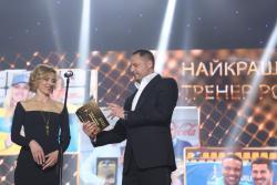 """Руководитель Офиса Президента вручил """"Спортивный Оскар"""""""