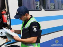 Полиция контролирует правила перевозки пассажиров в транспорте