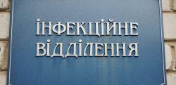 В Киеве подтвердили еще 14 случаев заболевания коронавирусом - Кличко
