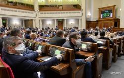В ВР зарегистрировали два постановления об отмене результатов голосования за закон о рынке земли