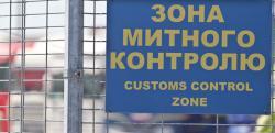СБУ предотвратила вывоз в Евросоюз партии спецодежды для медиков