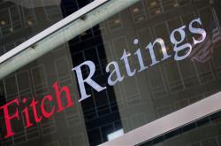 """Fitch Ratings подтвердило рейтинг дефолта Украины на уровне """"B"""""""