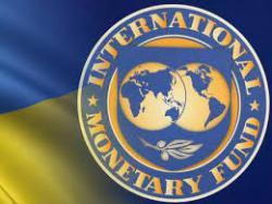 МВФ поддерживает увеличение дефицита бюджета Украины в три раза