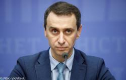 В Минздраве назвали главное условие снятия карантина в Украине