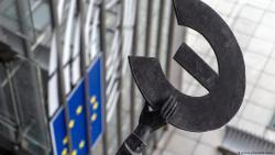 Бизнес в ЕС поддержат кредитами на 200 млрд евро в свете пандемии