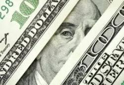 Украина привлечет $350 миллионов кредита от МБРР на восстановление экономики