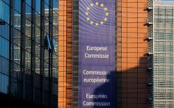 Еврокомиссия опубликовала прогноз для экономики ЕС и еврозоны