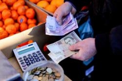 Инфляция в Украине в апреле замедлилась до 2,1% годовых - Госстат