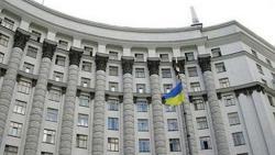 Кабмин утвердил программу восстановления украинской экономики