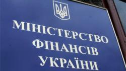 Министерство финансов привлекло в государственный бюджет 1037 млн грн