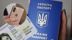 НБУ запустил приложение для считывания данных с биометрических паспортов