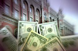 Международные резервы Украины за месяц выросли на 3,1%