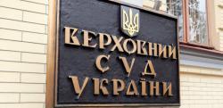 Верховный суд оспаривает конституционность карантинных мер Кабмина