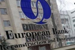 ЕБРР прогнозирует падение ВВП Украины в 2020 году на 4,5%