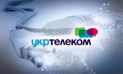 """""""Укртелеком"""" предупреждает о сбое в работе своей сети по всем регионам Украины"""
