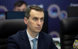 Украина готовится ко второй волне коронавируса - Ляшко