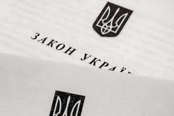 """Принят Закон """"О внесении изменений в Закон Украины """"О системе иновещания Украины"""""""