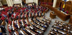Верховная Рада приняла закон о списании задолженности на энергорынке
