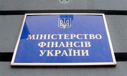 Минфин увеличил продажу ОВГЗ почти на 2 млрд грн