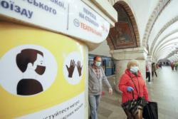 Карантин могут ужесточить в 13 областях Украины