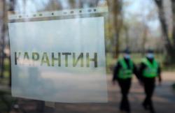 Киев и еще девять регионов Украины не готовы к следующему этапу смягчения карантина