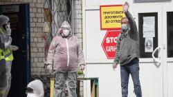 В Киевская области усилили карантин