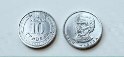 В Украине вводят в обращение монету номиналом 10 гривень