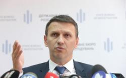 Верховный суд отказался возобновлять Трубу в должности директора ГБР