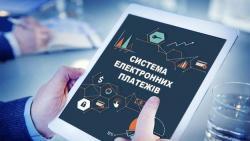 Система электронных платежей в режиме 23/7 заработает с 3 августа