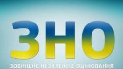 В Киеве почти 4000 выпускников не зарегистрировались на ВНО