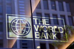 МБРР выделит Украине $350 млн на поддержку экономического восстановления и развития