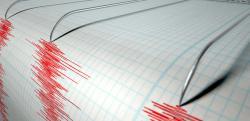 На Прикарпатье зафиксировали землетрясение